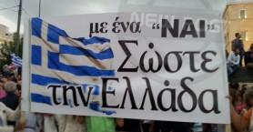 Μεγάλη συγκέντρωση στο Σύνταγμα των υποστηρικτών του «ναι»