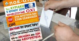 Οι εργαζόμενοι στην Τοπική Αυτοδιοίκηση για το Δημοψήφισμα της Κυριακής