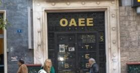 Μειώνονται οι εισφορές στον ΟΑΕΕ για 750.000 επαγγελματίες;