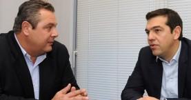Διεκόπη η ΚΟ των ΑΝΕΛ - Συνάντηση Καμμένου-Τσίπρα