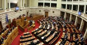 Βουλευτές της ΝΔ «καρφώνουν» Βαρουφάκη, Βαλαβάνη και Πολάκη στην Βουλή