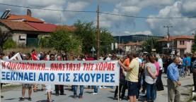 Ειρηνική διαδήλωση κατοίκων και εργαζομένων - Να μην κλείσουν τα μεταλλεία
