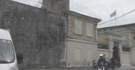 Ένας σκύλος σταμάτησε τη «μεγάλη απόδραση» με τούνελ στις φυλακές Κέρκυρας
