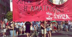 Έξοδο από Ευρωζώνη και ΕΕ ζητεί η Νεολαία του ΣΥΡΙΖΑ