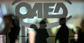 Στους 815.434 ανήλθαν τον Αύγουστο οι εγγεγραμμένοι άνεργοι στον ΟΑΕΔ