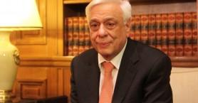 Επιστολή-απάντηση του Προέδρου στην Ζωή Κωνσταντοπούλου