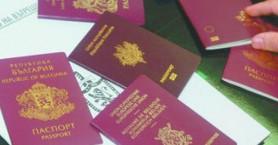 Ηράκλειο: Ήθελαν να φύγουν στο εξωτερικό με πλαστά έγγραφα