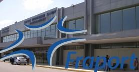 «Πράσινο φως» από την  Επιτροπή Ανταγωνισμού στην Fraport