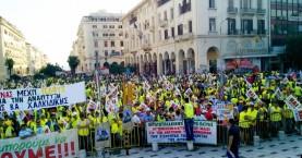 Ναι στα μεταλλεία από χιλιάδες διαδηλωτές στην Θεσσαλονίκη (βίντεο-φωτο)