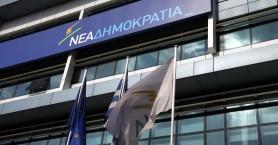 Βουλευτές της ΝΔ σχολιάζουν τον ένα χρόνο ΣΥΡΙΖΑ-ΑΝ.ΕΛ.