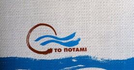 Το Ποτάμι απαντά στην ανεξαρτητοποίηση του Χάρη Θεοχάρη