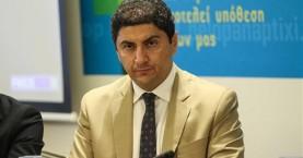 Ερώτηση Αυγενάκη για την διαφθορά στην δημόσια διοίκηση