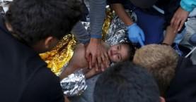 Δέκα νεκροί πρόσφυγες και παιδιά στον υγρό τάφο του Αιγαίου