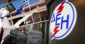 Μπαράζ διακοπών απο την ΔΕΗ σε αντλιοστάσια του ΟΑΚ  και Δήμους της Κρήτης