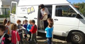 Πρόγραμμα Κινητής Βιβλιοθήκης Δήμου Χανίων έως το τέλος του έτους