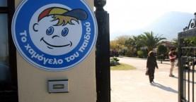 Καταγγελίες από το Χαμόγελο του Παιδιού για εράνους - απάτες και στην Κρήτη