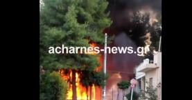 Ανατινάχτηκε νταλίκα στις Αχαρνές (βίντεο απο την στιγμή της έκρηξης)