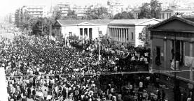 Οι οικοδόμοι του Ηρακλείου τιμούν την εξέγερση του Πολυτεχνείου