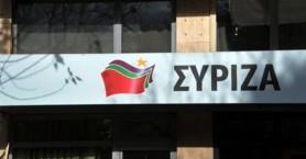 Ο ΣΥΡΙΖΑ Λασιθίου για την επίσκεψη του προέδρου της ΝΔ