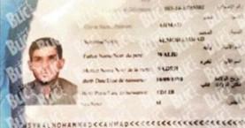 Αυτός φέρεται να είναι ο τζιχαντιστής του Παρισιού που πέρασε από τη Λέρο