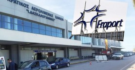 Ψηφοφορία Ευρωκοινοβούλιου για την ακύρωση της παραχώρησης των αεροδρομίων