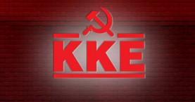 Τη Δευτέρα η κεντρική πολιτική συγκέντρωση του ΚΚΕ στα Χανιά