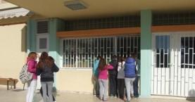 Έκτακτη Γενική Συνέλευση μισθωτών κυλικείων σχολείων Χανίων - Ρεθύμνης