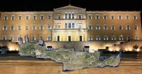 Τελικά η Κρήτη έχει σημαντικό ρόλο στην πολιτική ζωή αυτής της χώρας