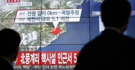 Αντιπυραυλική «ασπίδα» σχεδιάζουν ΗΠΑ - Ν. Κορέα