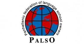 Κλειστά τα κέντρα ξένων γλωσσών την Δευτέρα στο νομό Χανίων