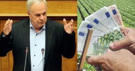 Αποστόλου: Πως θα επιστρέψουν οι αγρότες τα χρήματα του