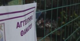 Το vice στο νησί που γίνονται οι περισσότερες αυτοκτονίες... στην Κρήτη