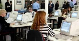 Ξεμπλοκάρει η διαδικασία για τα αναδρομικά χιλιάδων υπαλλήλων του Δημοσίου