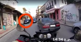 Απίστευτο!Γαιδουρίστας χαστουκίζει οδηγό μηχανακιού στα Χανιά (φωτό+βίντεο)