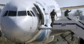 Καλύμματα φορητών τηλεφώνων ήταν τα «εκρηκτικά» του αεροπειρατή