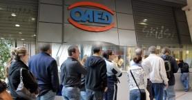 ΟΑΕΔ: Από σήμερα οι αιτήσεις για 7.180 θέσεις κοινωφελούς εργασίας