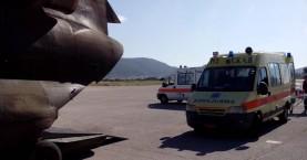 Αερογέφυρα ζωής για 3 παιδιά και 2 ενήλικες στην Κρήτη