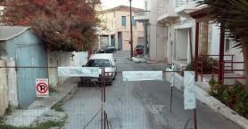 Ένας δρόμος που δεν είναι δρόμος στο κέντρο των Χανίων (φωτο)