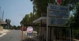 Στο Υπ.Εθνικής Άμυνας ο χώρος του πρώην Ψυχιατρείου για φιλοξενία προσφύγων