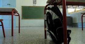 Στη 1.15 θα σχολούν οι μαθητές δημοτικού - Καταργούνται τα ολοήμερα