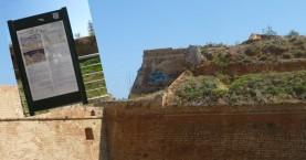 Βανδαλισμοί στα τείχη των Χανίων – «Πάγωσε» η ανάδειξή τους;