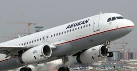 Έκτακτες πτήσεις της Aegean προς Κρήτη και άλλα νησιά