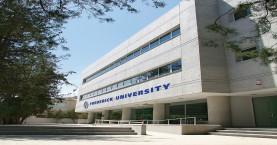 Έναρξη εγγραφών για Σπουδές εξ αποστάσεως στο Πανεπιστήμιο Frederick Κύπρου