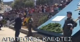 Αποδοκίμασαν βουλευτές ΣΥΡΙΖΑ-ΑΝΕΛ στην Κάρπαθο: «Απατεώνες, λαμόγια»