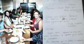 Δράσεις στο Κέντρο Κρητικής Γαστρονομίας στην Αργυρούπολη