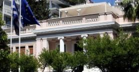 Lisbon Council: 45 δισ. κόστισε στην Ελλάδα η