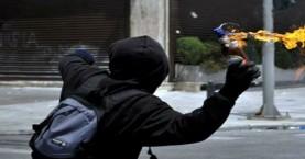 Πέταξαν βόμβες μολότοφ τα ξημερώματα στο υπουργείο Πολιτισμού