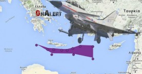 Ισραηλινή άσκηση νότια της Κρήτης - Η ΝΟΤΑΜ που εξέδωσαν οι ελληνικές αρχές