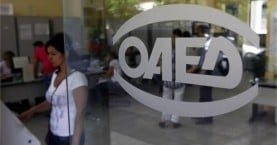 Νέο πρόγραμμα κοινωφελούς εργασίας - Πάνω από 1900 θέσεις στην Κρήτη