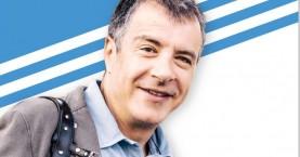 Ο Σταύρος Θεοδωράκης στο 8ο Συνέδριο του Παγκοσμίου Συμβουλίου Κρητών